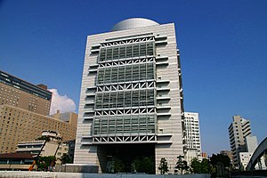 OICC Osaka International Conference Centre 20080712.jpg