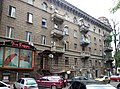 Odesa Grets'ka st 43-3.jpg