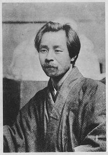 荻原碌山 - ウィキペディアより引用