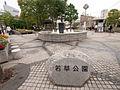 Oita wakakusa park 1.jpg