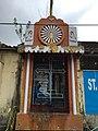 Old Chapel Shrine Kundara.jpg