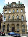 Old Post Office 2010 Saint John.JPG