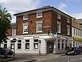 Old Trustee Savings Bank Oldbury (5739970014).jpg