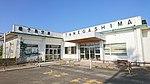 Old tanegashima airport.jpg