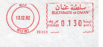Oman stamp type 4.jpg