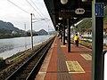 Omura Line Huis Ten Bosch Station Platform.JPG