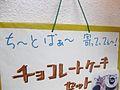 Onomichi dialect2.JPG