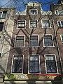 Oostenburgergracht 35 A-D en 37, Amsterdam.jpg