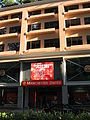 Orchard Parade Hotel, Manchester United, Dec 05.JPG