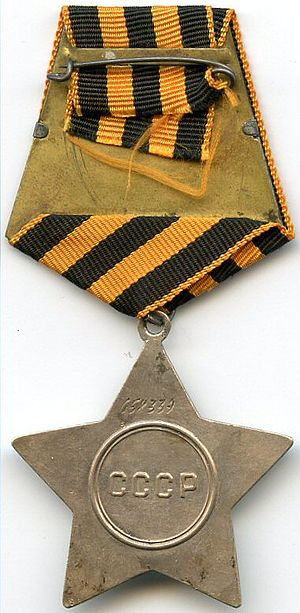 Order of Glory - Reverse of the Order of Glory 3rd class