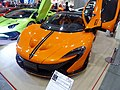 Osaka Auto Messe 2016 (399) - McLaren P1 exhibited by S&COMPANY.jpg
