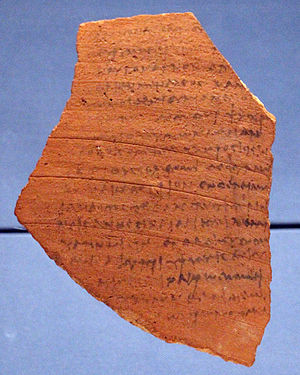 Sappho 2 - The Florentine ostrakon, the potsherd on which Sappho 2 is most completely preserved