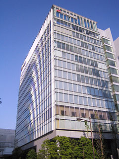 Otsuka Corporation (head office).jpg