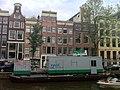 Oudezijds Voorburgwal 123 Amsterdam.jpg