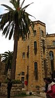 Our Lady of the Ark of the Covenant – Abu Ghosh 01.jpg