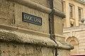Oxford (4687026949).jpg
