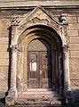 Pápa synagogue door 2007.jpg