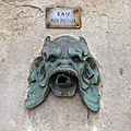 P1210343 Paris IV hotel Chalon-Luxembourg fontaine rwk.jpg
