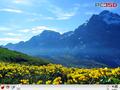 PCBSD.1.0.KDE.png