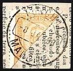 POR FUN 1892-1893 5R bisect.jpg
