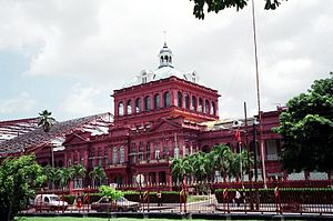 Parliament of Trinidad and Tobago - Image: POS Redhouse