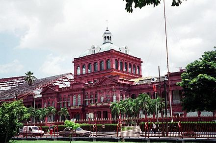 The Red House, Trinidad and Tobago's Parliament Building POS Redhouse.JPG