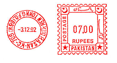 Pakistan stamp type C13.jpg