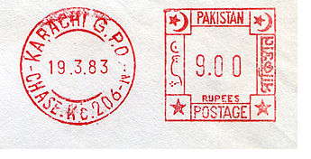 Pakistan stamp type D7.jpg