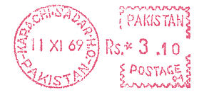 Pakistan stamp type PO3.jpg