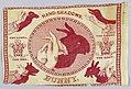 Panel (England), mid-19th century (CH 18402495-2).jpg