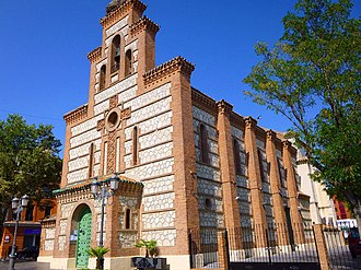 """Parla - The Church of Nuestra Señora de la Asunción, more commonly known as Iglesia Vieja (""""Old Church""""), the oldest church in the municipality."""