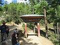 Paro Taktsang, Taktsang Palphug Monastery, Tiger's Nest -views from the trekking path- during LGFC - Bhutan 2019 (290).jpg