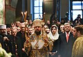 Participation in the liturgy and enthronement of the Primate of the Orthodox Church of Ukraine (2019-02-03) 12.jpeg