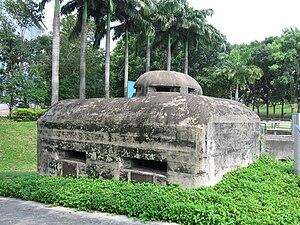 Pasir Panjang Pillbox - Image: Pasir Panjang Machine Gun Pillbox, Nov 06