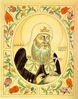 Patriarch Hermogenes of Moscow Russian bishop
