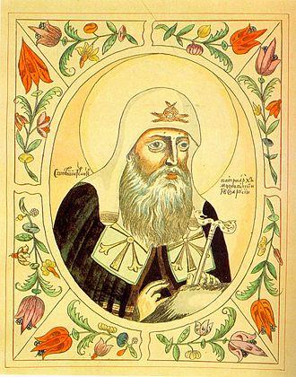 Patriarch Hermogenes of Moscow - Image: Patriarch Germogen (tsarskiy titulyarnik) 2