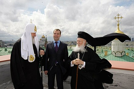 Bartholomew with Russian President Dmitry Medvedev and Patriarch Kirill Patriarch bartholomew, patriarch kirill and dmitri medvedev.jpeg