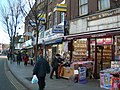 Pavement on The Broadway, Southall - geograph.org.uk - 368270.jpg