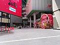 Pavilion Mall Square CNY 2.jpg
