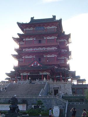 Empress Bo - Pavilion of Prince Teng