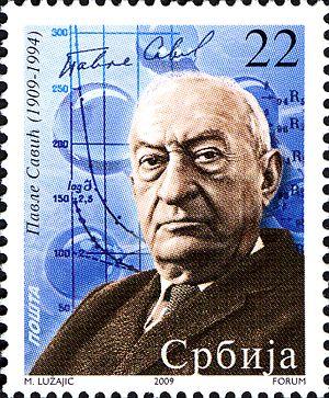 Pavle Savić 2009 Serbian stamp.jpg