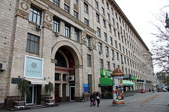NASU Institute of History of Ukraine - Building where the institute is located (September 2013)