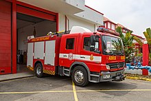 Fire And Rescue Department Of Malaysia Wikipedia
