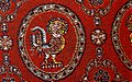 Persian Silk Brocade - Armlet - Multiple Armlets - Medallion - Rooster Inside the Medallion - Mohammad Farzad - 1941.jpg