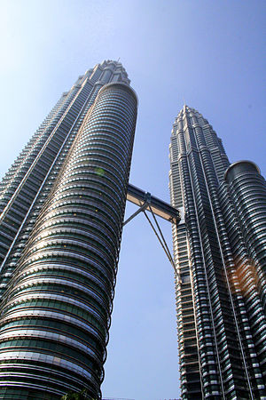 Petronas Towers - Image: Petronas Towers (1)