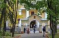 Petrozavodsk, Russia (44343012684).jpg