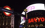 Piccadilly Circus - geograph.org.uk - 1137757.jpg