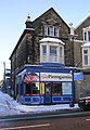 Pierogarnia - Manningham Lane - geograph.org.uk - 1652341.jpg