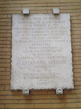 Palazzo de carolis wikipedia - Unicredit roma via specchi ...
