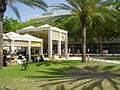 PikiWiki Israel 13306 Ben Gurion University.jpg